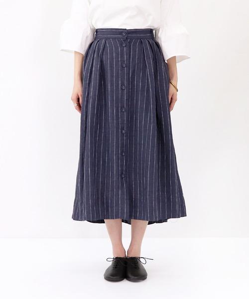 【ubasoku/ウバソク】前ボタンタック釦付きスカート ub-1127/ub-1127-B BNT