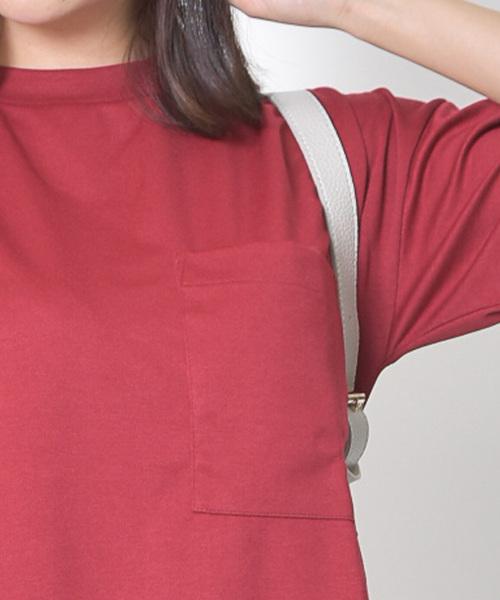 ボトルネックチュニック丈ビックシルエットロングポケットTシャツ