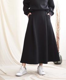 【Made in Japan】【軽量素材】 エアーダンボールニットスカートブラック