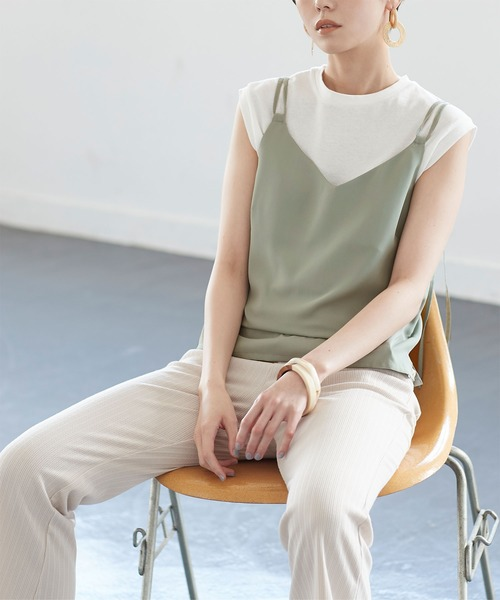 titivate(ティティベイト)の「肩紐デザインキャミソール(キャミソール)」|グリーン系その他