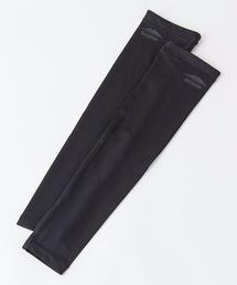 防蚊加工 アームカバー UPF50+ブラック