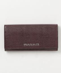 1PIU1UGUALE3/ウノ ピゥ ウノ ウグァーレ トレ/リザード型押ロング財布(財布)