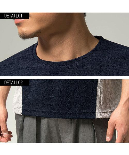 切替ビッグシルエットクルーネック半袖Tシャツ / CARI19-08