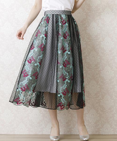 【絶品】 チュール刺繍フレアスカート, H.T.G. 9a5c357a