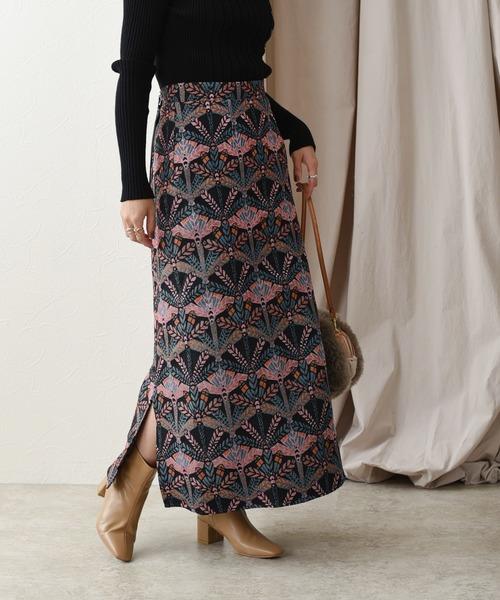 ゴブラン織りロングスカート
