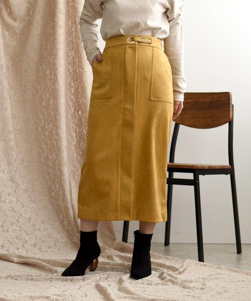 アイレットデザインスエードポンチタイトスカート