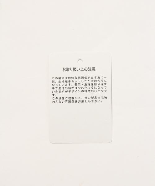 ウラケネックカットオフプルオーバー8分袖/783445