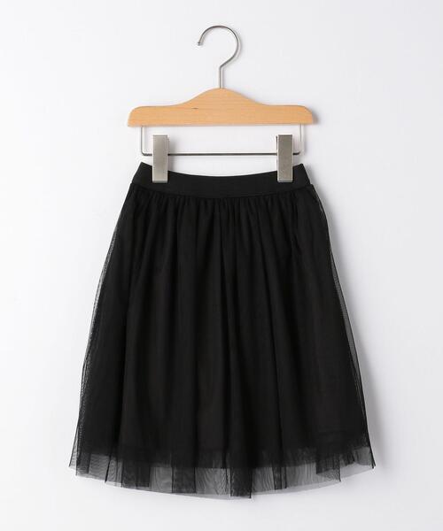 【キッズ】GLR チュールスカート
