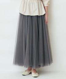 【THE CHIC】チュールボリュームギャザースカートチャコールグレー