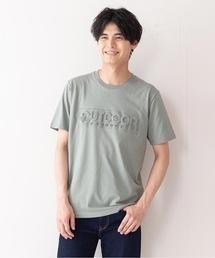 エンボスブランドロゴTシャツ 同色プリント ユニセックスカーキ
