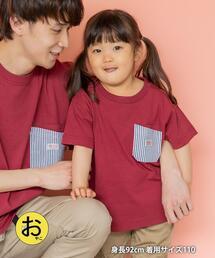 【coen キッズ/ジュニア】SMITH'S(スミス)別注ポケットTシャツ