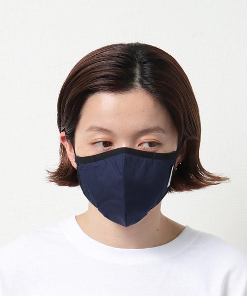 【 livinguard / リビングガード 】 Anti-virus mask アンチウイルスマスク 通気口なしタイプ GM2021 824N GSI