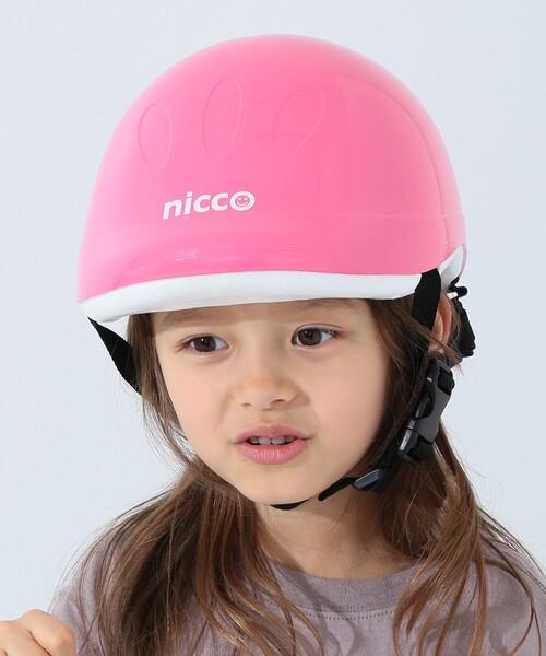 nicco×こども ビームス / 別注 キッズ ヘルメット 2 (49~54㎝·2~6才)