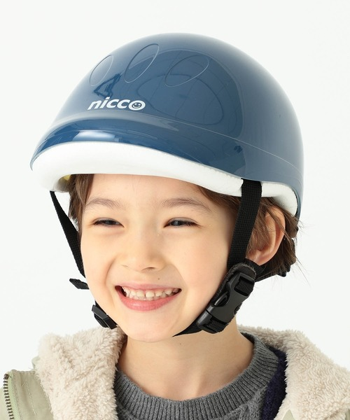 nicco×こども ビームス / 別注 キッズ ヘルメット 2 (49~54㎝)