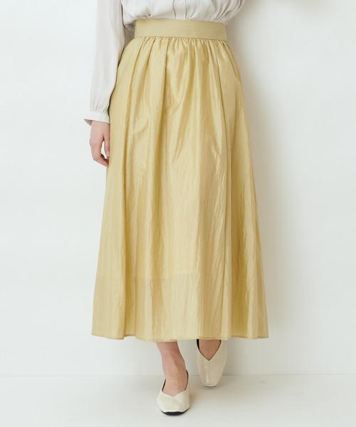 【THE CHIC】ダイヤモンドワッシャーロングスカート