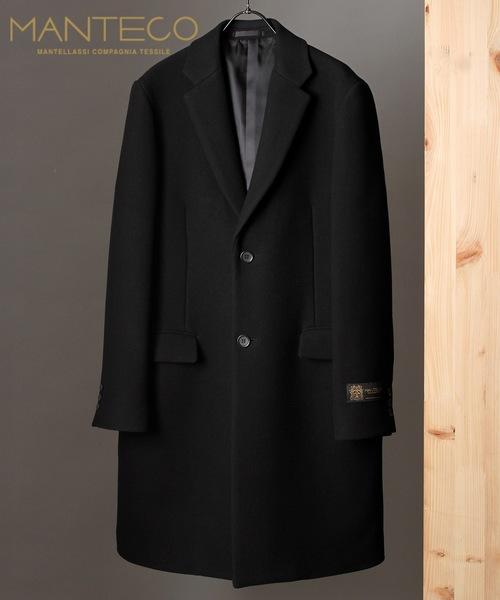 日本に 【ブランド古着 JOURNAL】チェスターコート(チェスターコート)|JOURNAL STANDARD(ジャーナルスタンダード)のファッション通販 - USED, インテリア雑貨バッグNEWTRAL:d7e4325b --- wm2018-infos.de