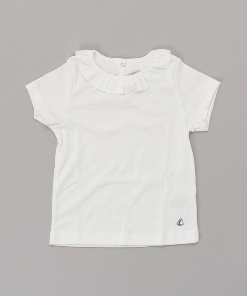 フリル衿つき半袖カットソー
