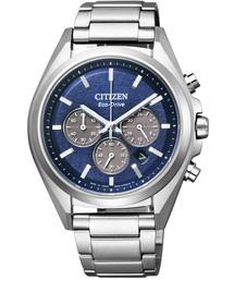 ATTESA アテッサ エコ・ドライブ(腕時計)