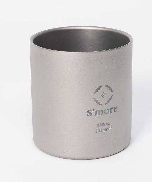 二重構造 チタンカップ 450ml