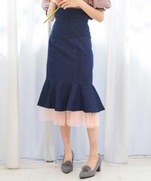 チュールレイヤードマーメイドスカートブルー