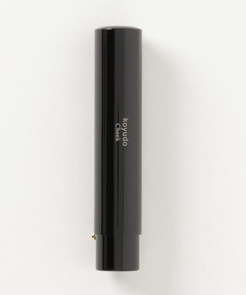 【KOYUDO/晃祐堂】携帯用チークブラシ M001/M002/M003 KYI