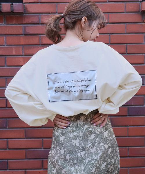 tiptop(ティップトップ)の「【web限定アイテム】後ろボックスロゴビッグロンT(Tシャツ/カットソー)」|アイボリー