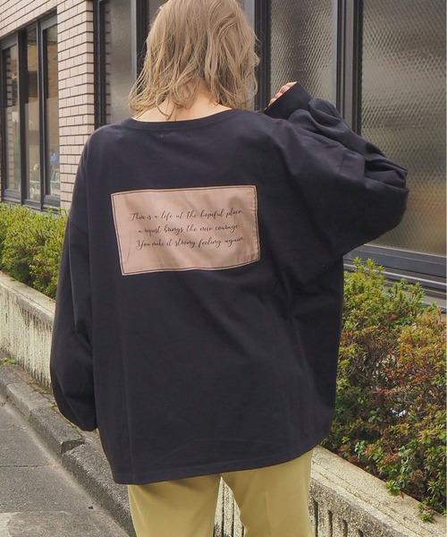 tiptop(ティップトップ)の「【ZOZO限定アイテム】後ろボックスロゴビッグロンT(Tシャツ/カットソー)」|ブラック
