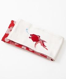ふりふ(フリフ)の半巾帯「あぶ金魚」(和装小物)