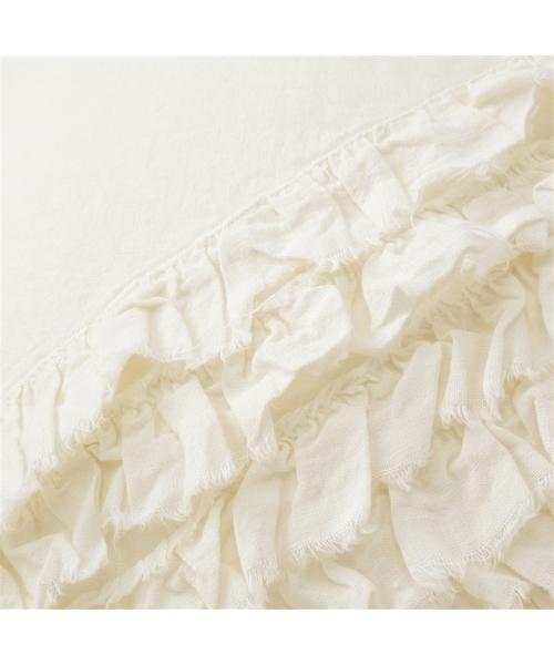 450x450 アピリシー クッションカバー ホワイト
