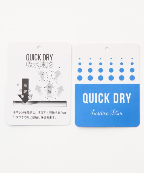 【抗菌防臭・吸水速乾】ワッフルロングタンクトップ /828127