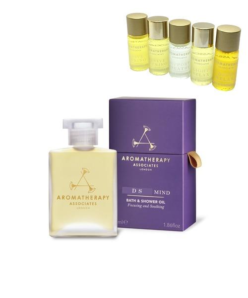 Aromatherapy Associates / アロマセラピー アソシエイツ マインド バスアンドシャワーオイル