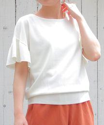 le.coeur blanc(ルクールブラン)のフリルスリーブ2WAYネックニット(ニット/セーター)