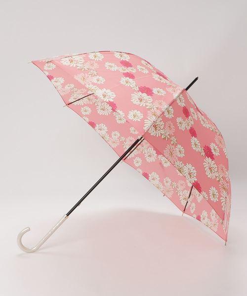 傘 【クリザンテーム】