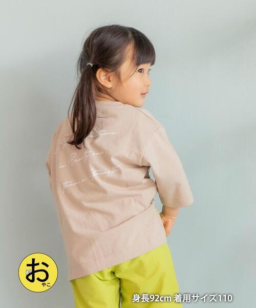 【coen キッズ/ジュニア】プリント7分袖Tシャツ