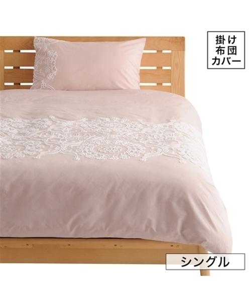 【シングル】テリー 掛け布団カバー ピンク(W1500xD2100mm)