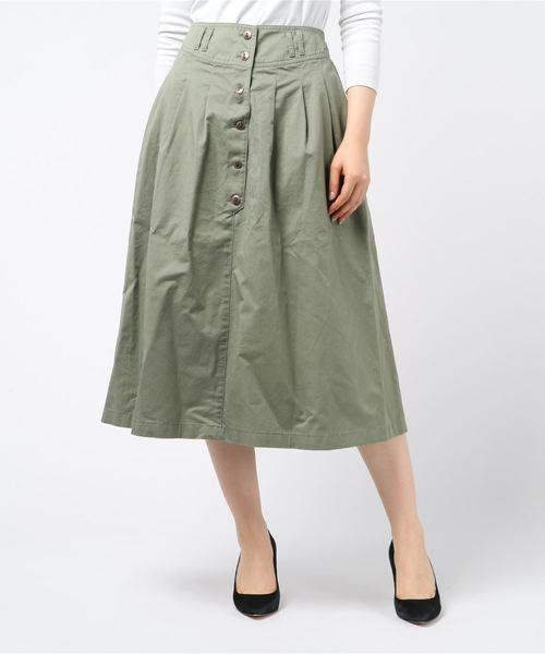 いいスタイル 【セール】タックロングスカート(スカート) McGREGOR(マックレガー)のファッション通販, 楽天SHOWTIME:0ccafa4b --- pitomnik-zr.ru