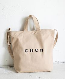 【限定カラー】coen2WAYロゴトートバッグSP