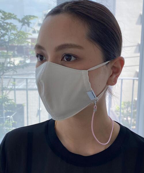 グリーンレーベルリラクシング ケースツキ マスク