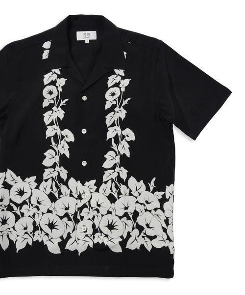 【期間限定】 【セール】SONTAKU/ソンタク 抜染プリントアロハシャツ(福尊)(シャツ/ブラウス) SONTAKU(ソンタク)のファッション通販, LEVI'S リーバイス:64e93e53 --- saffronprinters.com