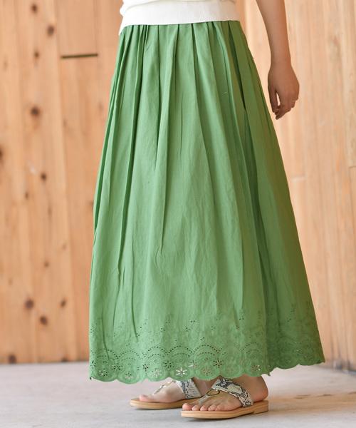 rps(アールピーエス)の「ヘムスカラップコットンスカート(スカート)」 グリーン