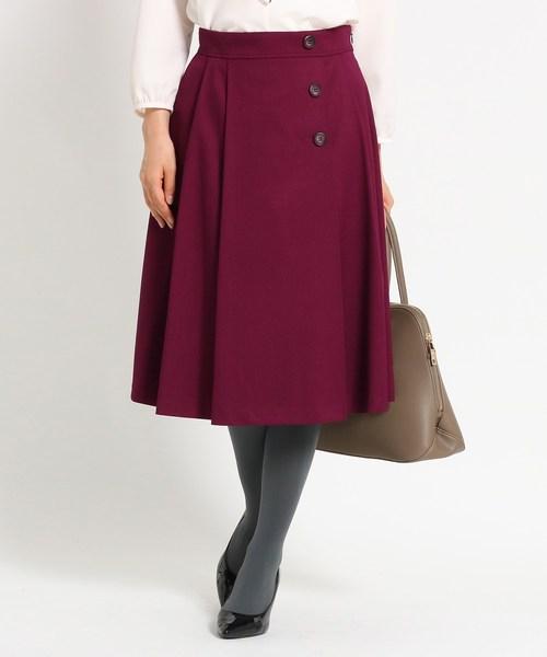 100%品質 【洗える ONLINE】サイドタックAラインスカート(スカート) STORE|Sunauna(スーナウーナ)のファッション通販, じんぼ商店:6d98e2ce --- pyme.pe