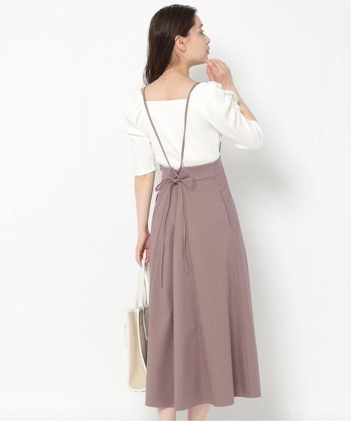 mysty woman(ミスティウーマン)の「バックレースアップサス付きスカート 932813(スカート)」|モカ