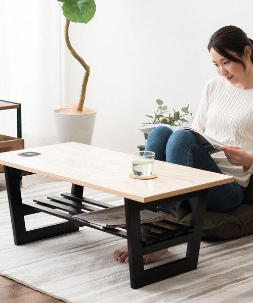 折りたたみテーブル 長方形 S ワイヤレスチャージャー付き/QI充電
