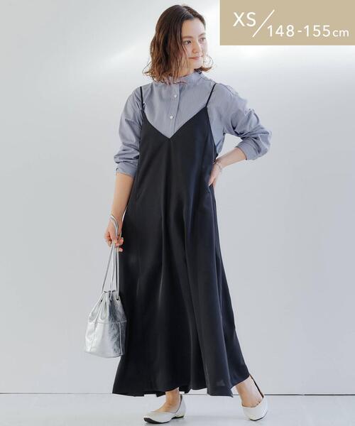 [ XS / H148-155cm ]★★CFC サテン キャミ ワンピース