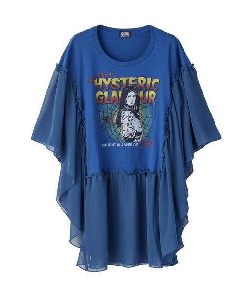 WEB OF SIN フリルTシャツ