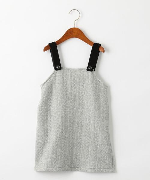 【キッズ】キルトジャンパースカート
