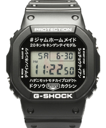 JAM HOME MADE-MENS(ジャム ホーム メイド)の「G-SHOCK(Gショック)ジャムホームメイド カタカナ ウォッチ/腕時計(腕時計)」