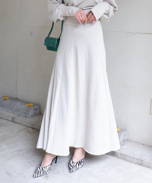 ブリーチマキシスカート