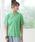 WEGO(ウィゴー)の「WEGO/デイリークルーネックビッグシルエットカットソー(Tシャツ/カットソー)」|グリーン