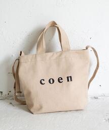 【Sサイズ・限定カラー】coen2WAYロゴトートバッグSP